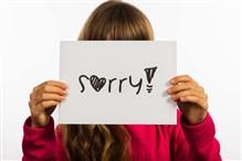 فوائد الاعتذار من الطفل