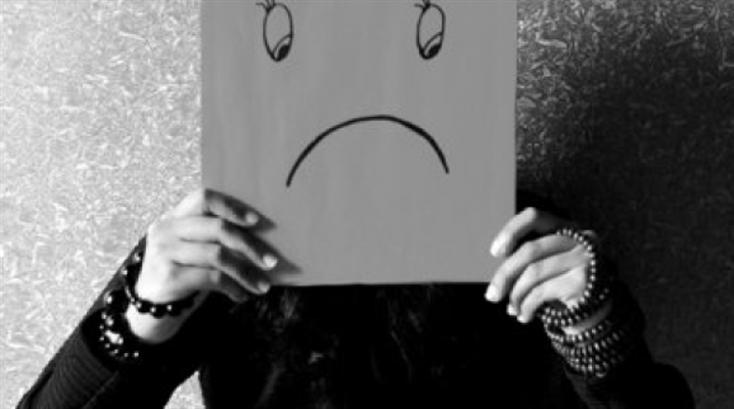 الإكتئاب الشّديد