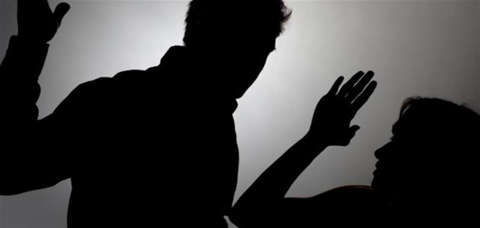 العنف الزوجي